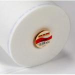 Vilene H640 iron-on volume fusible fleece